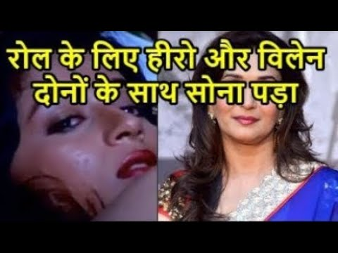 Download Madhuri Dixit and Vinod Khanna in Film Dayavan, Filmy Bits