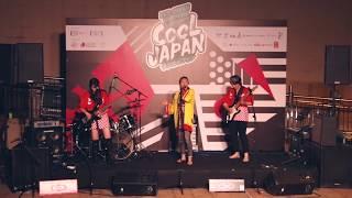 NANA - Rose (土屋アンナ cover) (Lan Kwai Fong Japan Carnival 2018, Hong Kong, 2018-11-11)