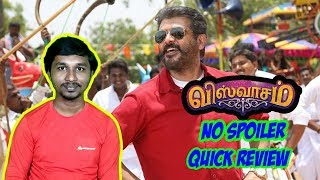 Viswasam Movie Review | Without spoiler | Quick Review | Fansindia