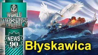 Pomaluj Błyskawicę - konkurs w World of Warships