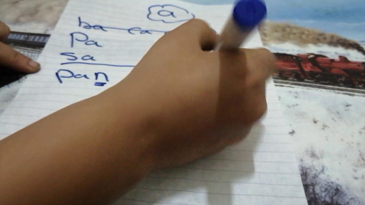 بعد الفيديو ده ابنك هيقرأ وهيكتب جمل بالانجليزي