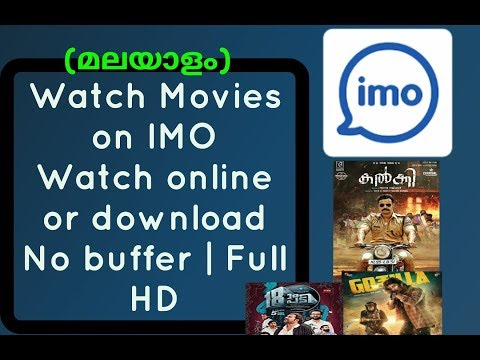 Watch movies on imo online or download without buffer | Malayalam