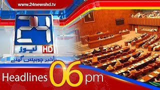 News Headlines | 6: 00 PM | 3 March 2018 | 24 News HD