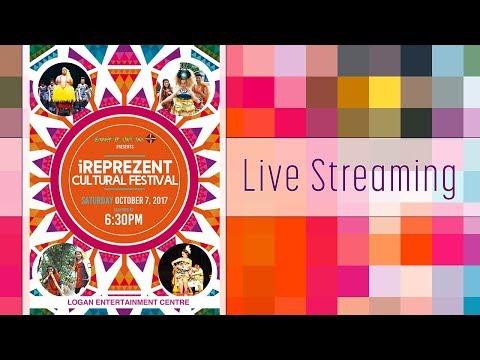 iReprezent Cultural Festival 2017