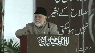 Speech: Benefits of Durood Sharif Maulana Mubarak Ahmad sahib
