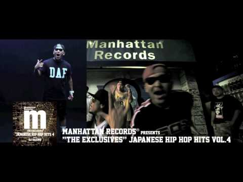 "Manhattan Records® ""The Exclusives"" Japanese Hip Hop Hits Vol.4 mixed by DJ HAZIME"