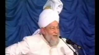 A Personal Experice of Khalifat-ul-Masih IV regarding the word Khatam خاتم
