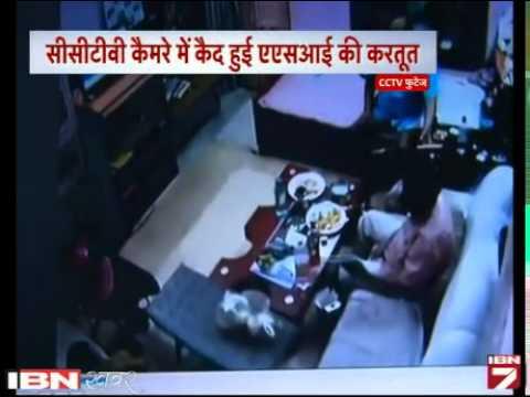 Nokrani Se Rape Ke Aarop Mein Delhi Ka ASI Arrest