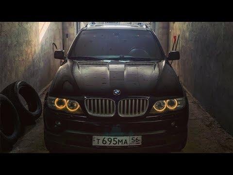BMW X5 E53 4.4 ЗА 340 тысяч! Первые проблемы.