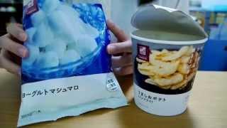 [ASMR] マシュマロとポテトチップスの咀嚼音 Eating Sounds~マイクテスト~ [囁き声-Whisper] thumbnail
