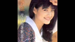 Download Mp3 Ai Ching Te Ku Se