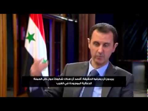 ▶ Syrian President Bashar al Assad interview with Portuguese State Television, RTP   YouTube 360p
