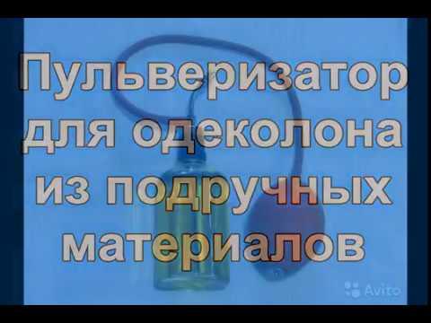 Пневматический краскопульт INTERTOOL PT-0132 - YouTube