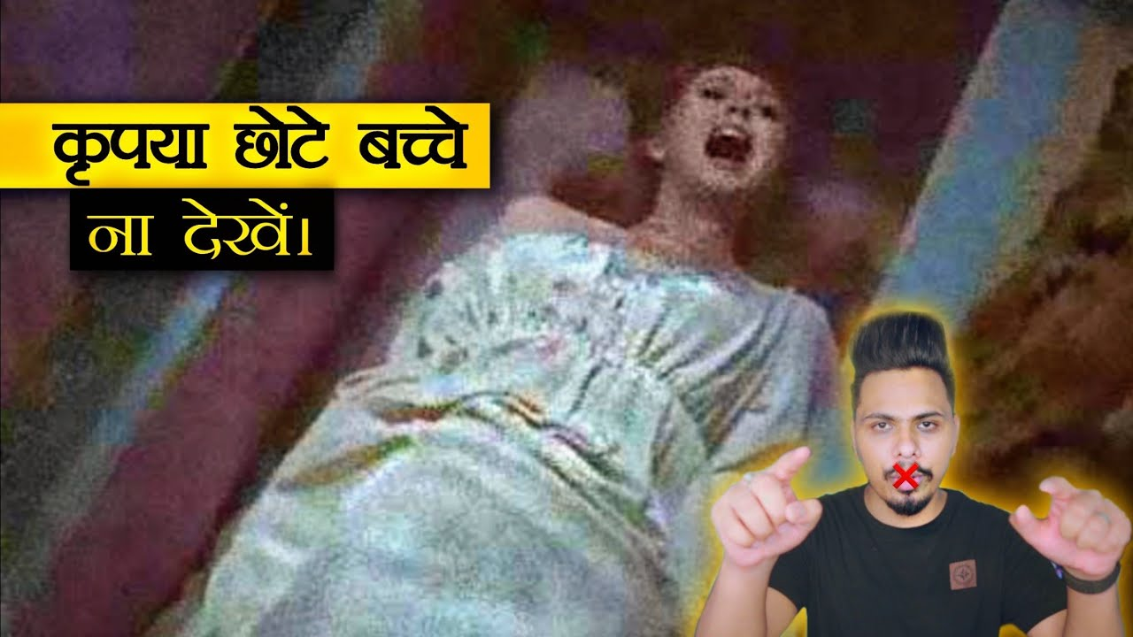 छोटे बच्चे ना देखें | Taphephobia | & How many GB is the entire Internet? KBH EP 42
