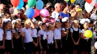 День знаний 1 сентября 2016 г Судак вторая школа