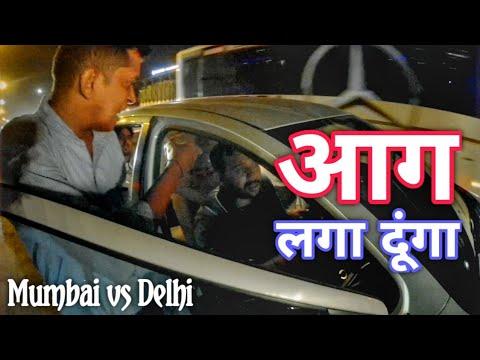 Angry Biker Vs Idiot Car Driver | आला मोठा शहाणा | Thunder On Road