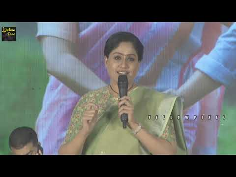 Vijayasanthi Speech @ SARILERU NEEKEVVARU Thanks Meet BlockBuster Ka Baap | Yellow Pixel