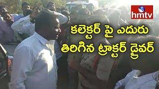 Mahabubnagar  Telugu News  hmtv News