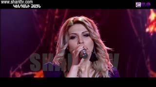Arena Live/Lena Ghazaryan/Yes qez kuzei atel 20.05.2017