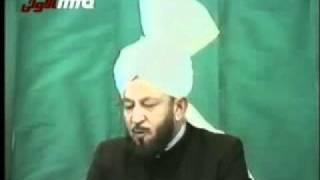 Khutba Jumma:29-03-1985:Delivered by Hadhrat Mirza Tahir Ahmad (R.H) Part 4/5