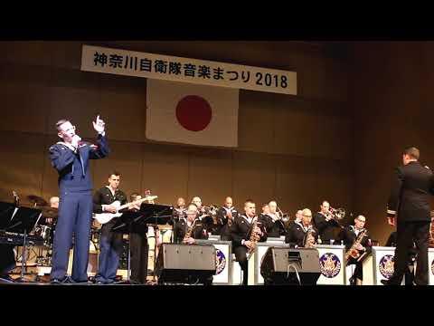 """The U.S. Seventh Fleet Band """"Come By Me"""" 第39回自衛隊神奈川音楽まつり 2018"""