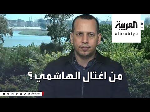 هدد الهاشمي باغتياله.. من هو أبو علي العسكري؟  - نشر قبل 6 ساعة