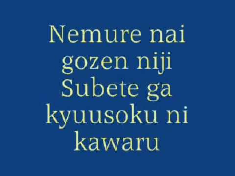 Kagamine Rin  Meltdown Lyrics