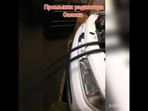 Промывка радиатора салона (печки) пежо 806