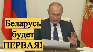 Мы обсудили и ДОГОВОРИЛИСЬ с Лукашенко! Путин дал задание по Беларуси