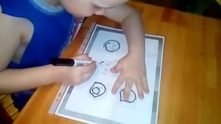Марк учится писать по методике буквограмма