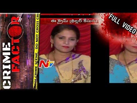Khiladi Lady Shabnam Thrilling Story | Crime Factor Full Video | NTV