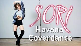 Baixar SORI (Havana - Camila Cabello ft. Young Thug)