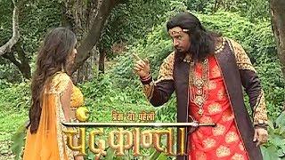 Chandrakanta - 24th June  2017  Upcoming Twist  Chandrakanta  Prem Ya Paheli -  Life Ok