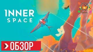 ОБЗОР InnerSpace (Review)
