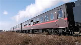 2019年12月01日真岡鉄道C11SLもおかLast Run