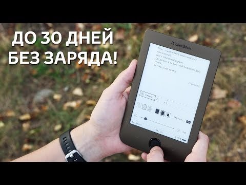 PocketBook 615 Plus – бюджетная электронная книга с экраном E Ink Обзор