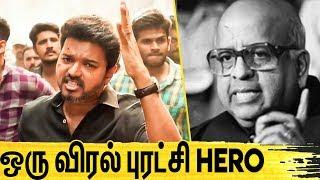ஒரு விரல் புரட்சியின் Real Hero |  Tributes Pour For Former CEC TN Seshan , RIP TN Seshan | Sarkar