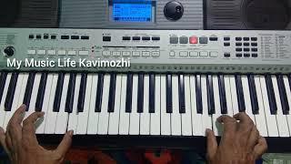 Keyboard play My Music Life Kavimozhi BGM