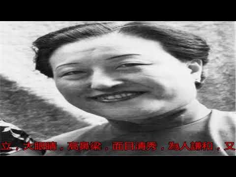 陳潔如絕版舊照:蔣介石的第三任妻子,有著怎樣的生活和結局呢?