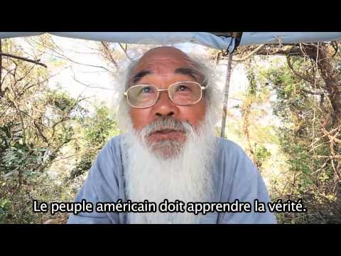 Ghosts of Jeju French Subtitles