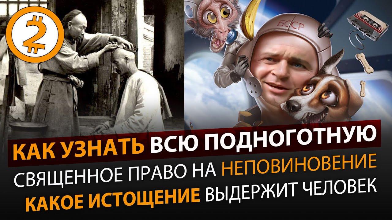 ГЛУБИННОЕ ГОСУДАРСТВО | ДЖОН ЛЕННОН РАЗДВАРАЗ (+ еще 5 ситуаций)