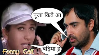 Sharry Maan And Amit Bhumla Funny call In (हरयाणवी) Madlipz Funny video