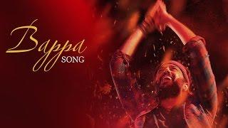 Bappa VIDEO Song | Banjo | Riteish Deshmukh | Out Now