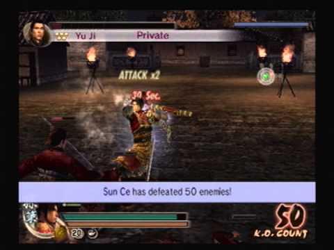 Dynasty Warriors 5 Sun Ce 4th Weapon