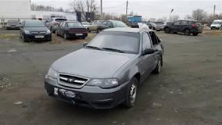 Срочный выкуп авто ! Выкупили аварийную Daewoo Nexia 2012 года(, 2017-12-05T09:24:40.000Z)