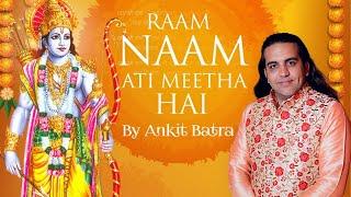 Koi Bulake Dekh Le  | Latest Ram Bhajan | Ankit Batra | Date with Divine Live Concert | Best |