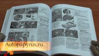 Книга по ремонту Мерседес W204