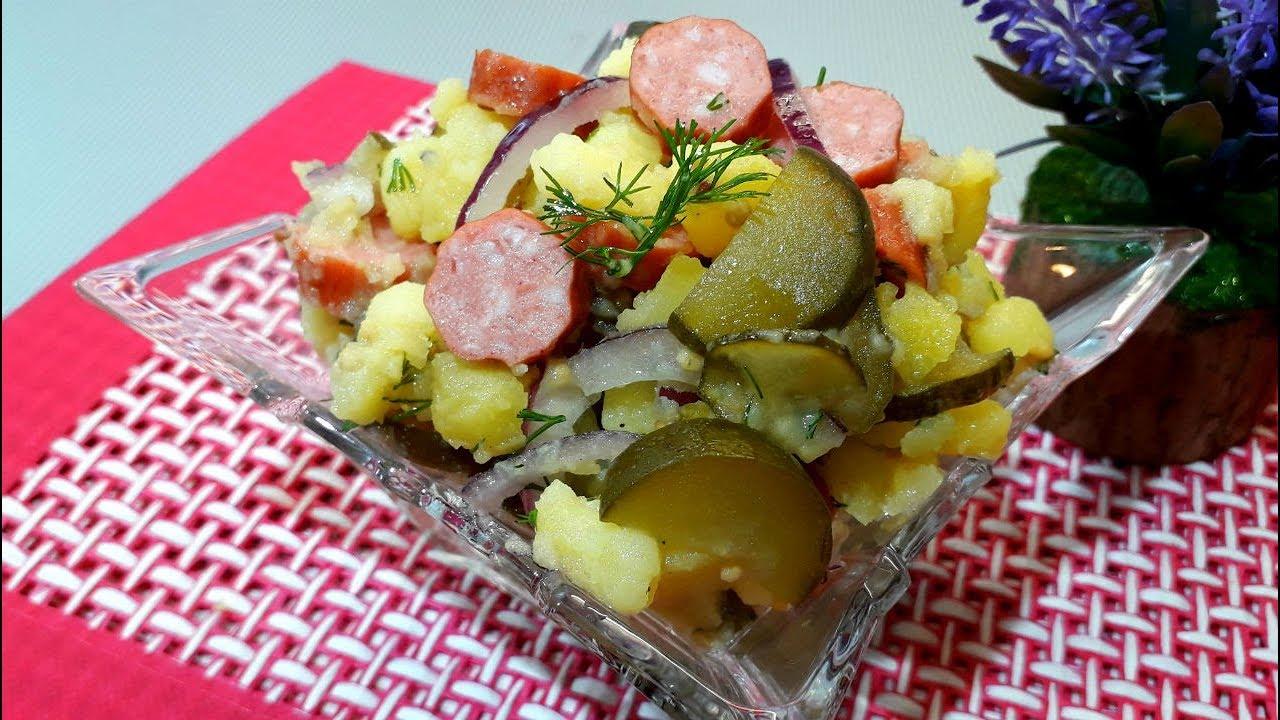 Просто и Вкусно. Немецкий Картофельный Салат / Вкусный Салат Без Майонеза