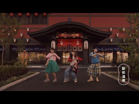 西武鉄道CM「ちちんぶいぶい 2017年 春夏 篇 30秒」