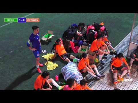◆Highlights- Hong Kong U18 vs Hong Kong Women ◆